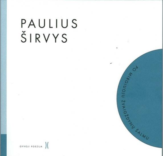 0001_paulius-sirvys0001_1603788086-8ac57f8269cd900c2371eaa018c269d5.jpg