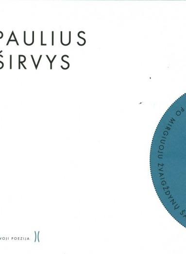 0001_paulius-sirvys0001_1603788086-afd9e4b48bf2c7cf3d7d59e1e81fcf07.jpg