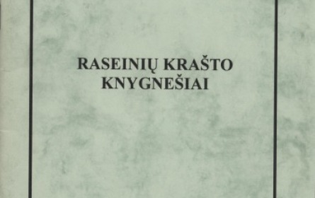 0001_raseiniu-krasto-knygnesiai_1543829298-45bc930d345fd46590c79b1d22a11981.jpg