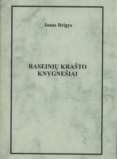 0001_raseiniu-krasto-knygnesiai_1543829298-cff0750fb69ed5c4afb4098f059891af.jpg